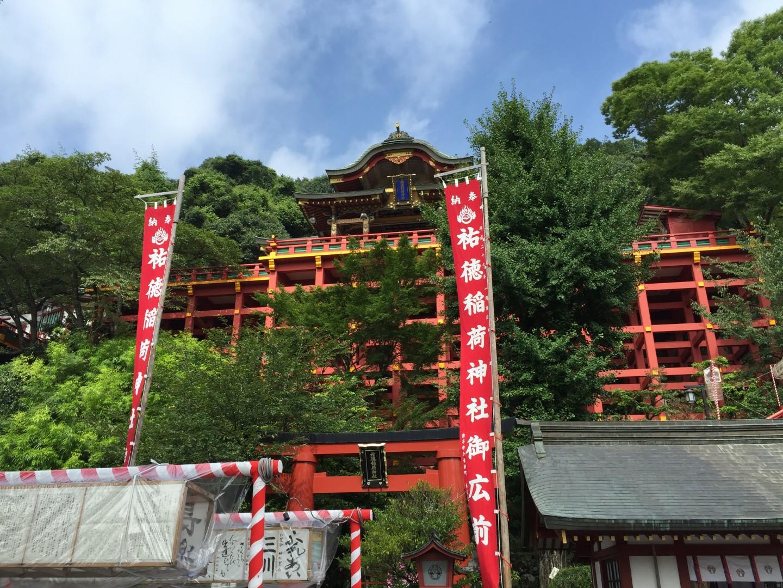 日本三大稲荷のひとつは佐賀にあった!極彩色豊かな祐徳稲荷神社。
