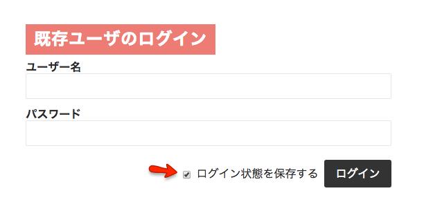 login-screenshoto