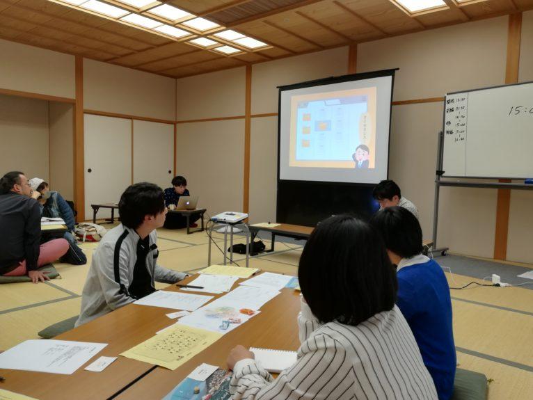 WCK Meeting vol.59「ウェブサイトのつくり方」に参加しました。