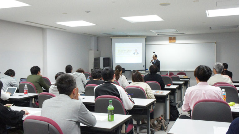 WCK Meeting vol.60「ひとつの会社と場所にとらわれない働き方」に参加しました。